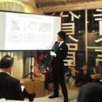 戦略的プレゼンテーションのフレームワークセミナー、実施報告