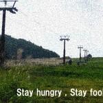 """ジョブズの言葉""""Stay hungry, stay foolish""""は何を表すのか?"""