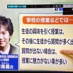 """TBS ひるおび """"オリンピック開催国決定のプレゼンテーション""""について"""