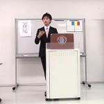 【 スピーチ動画 】プレゼンテーション・アドバイザー野村尚義
