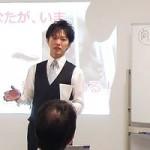【 実演動画 】模範プレゼンテーション & フィードバック